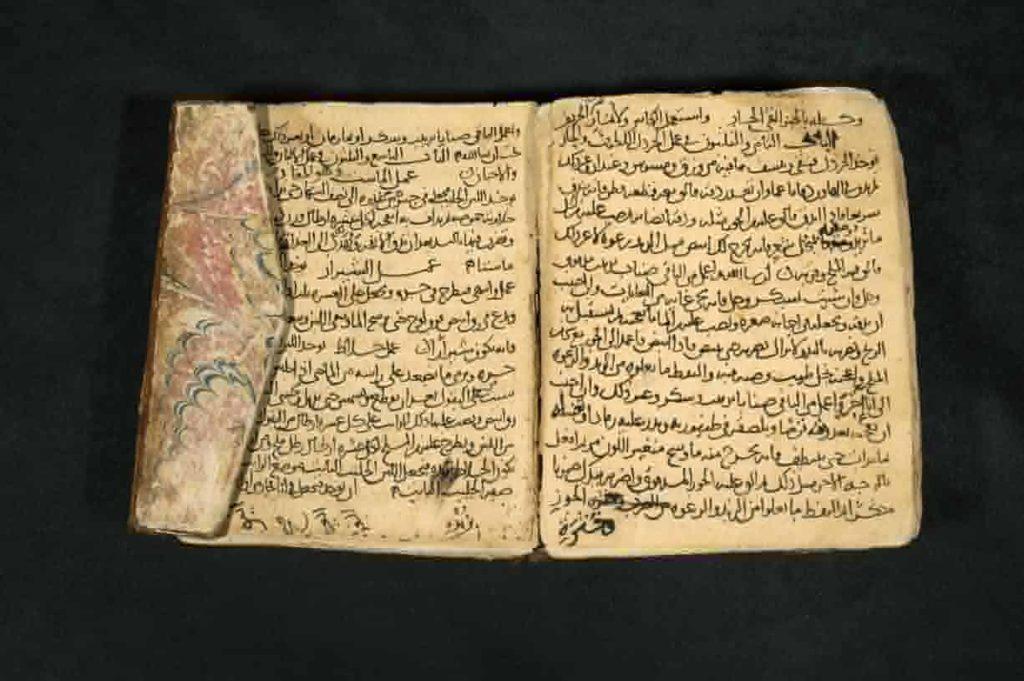 kitab kuliner Al-Tabikh